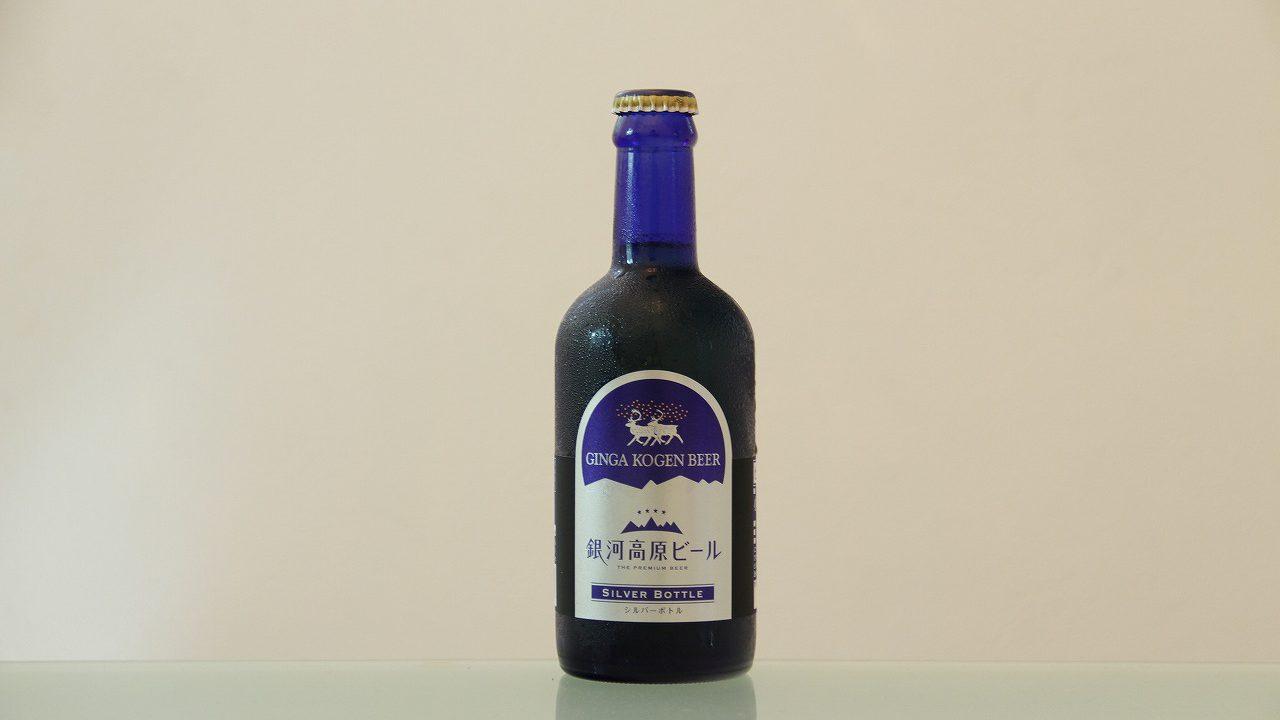 小麦のビール「ヴァイツェン」 株式会社銀河高原ビール