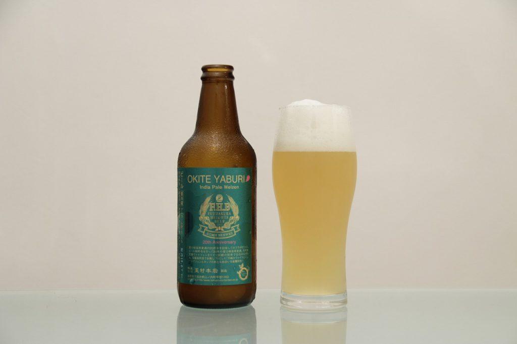 富士桜高原麦酒20周年記念コラボビール「OKITE YABURI」とグラス