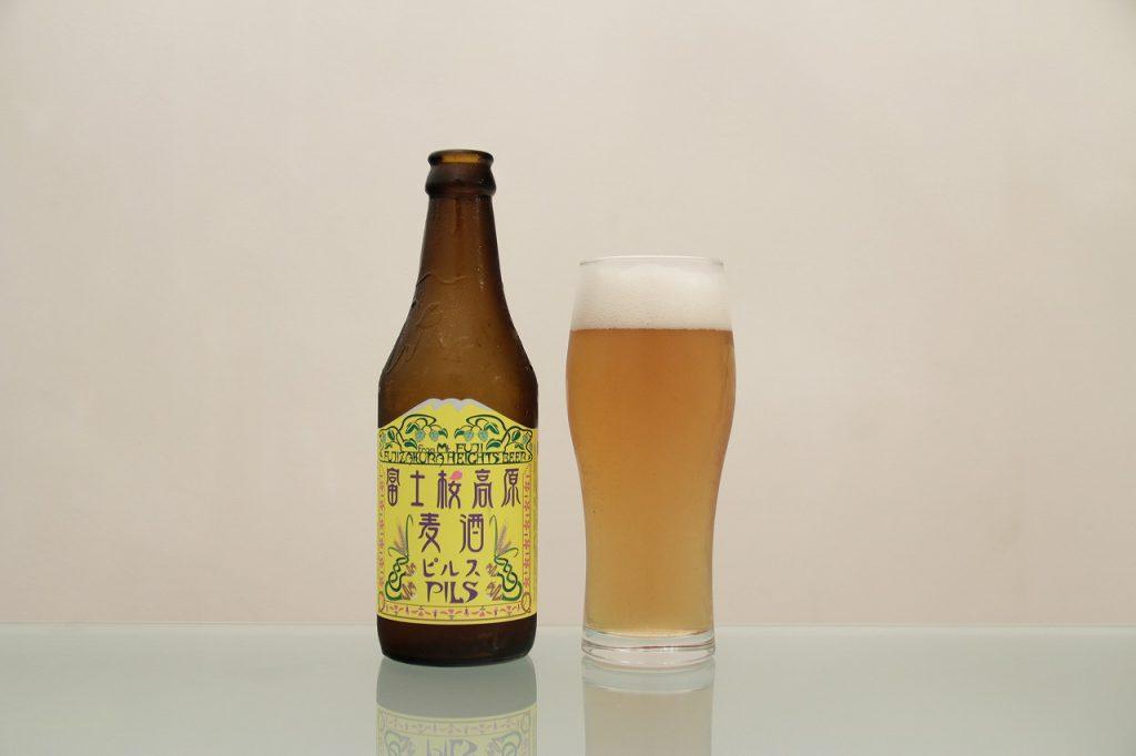 富士桜高原麦酒「ピルス」とグラス