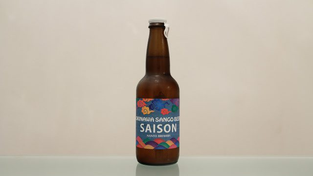 OKINAWA SANGO BEER「SAISON」