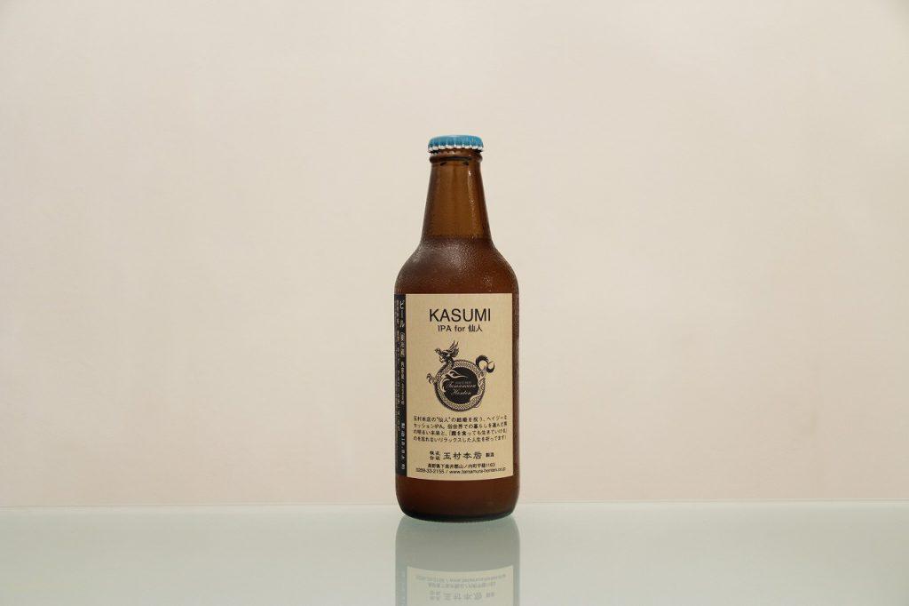 志賀高原ビール「KASUMI IPA for 仙人」