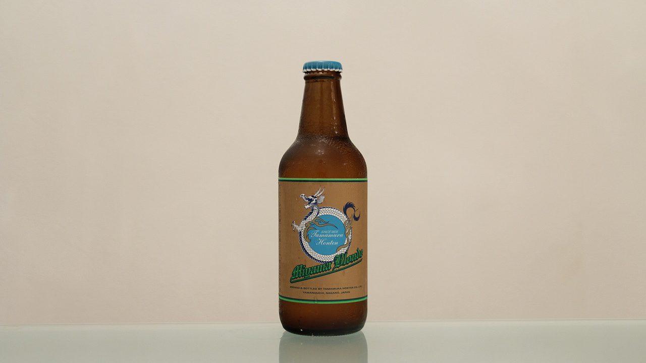 志賀高原ビール「Miyama Blonde」