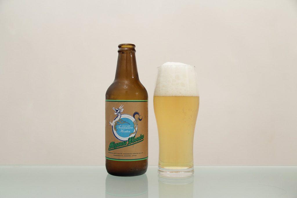 志賀高原ビール「Miyama Blonde」とグラス