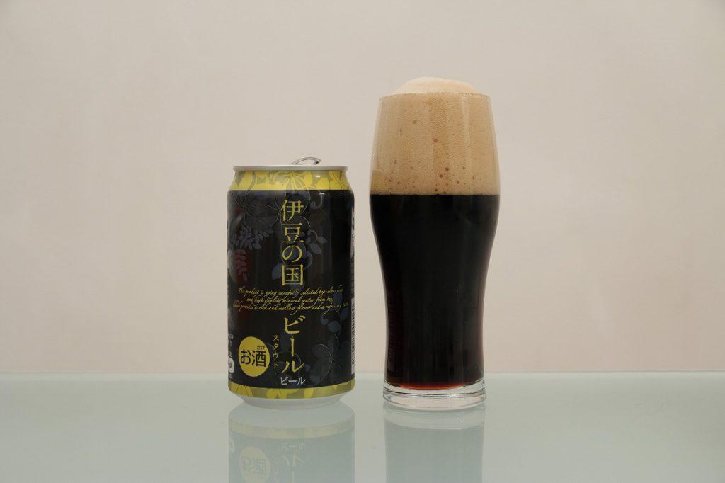 伊豆の国ビール スタウトとグラス