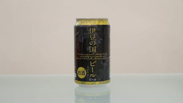 伊豆の国ビール スタウト