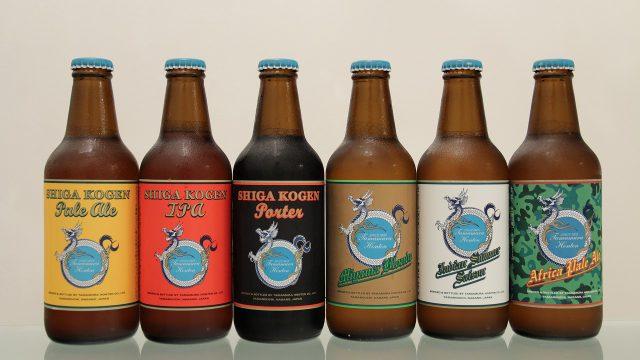 志賀高原ビールランキング