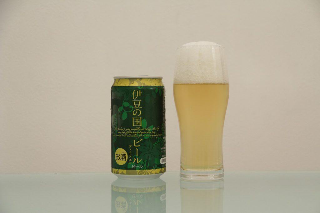 伊豆の国ビール「ヴァイツェン」とグラス