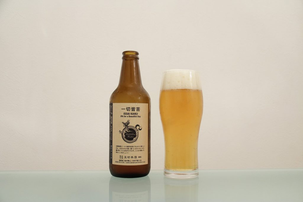 志賀高原ビール「一切皆苦」とグラス