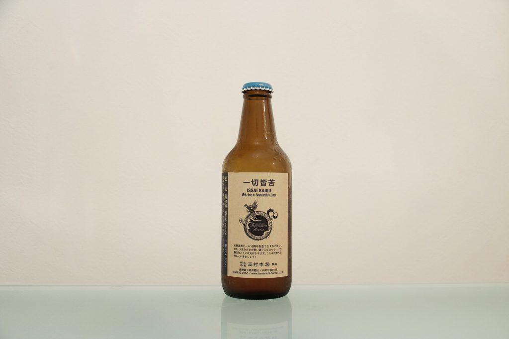 志賀高原ビール「一切皆苦」