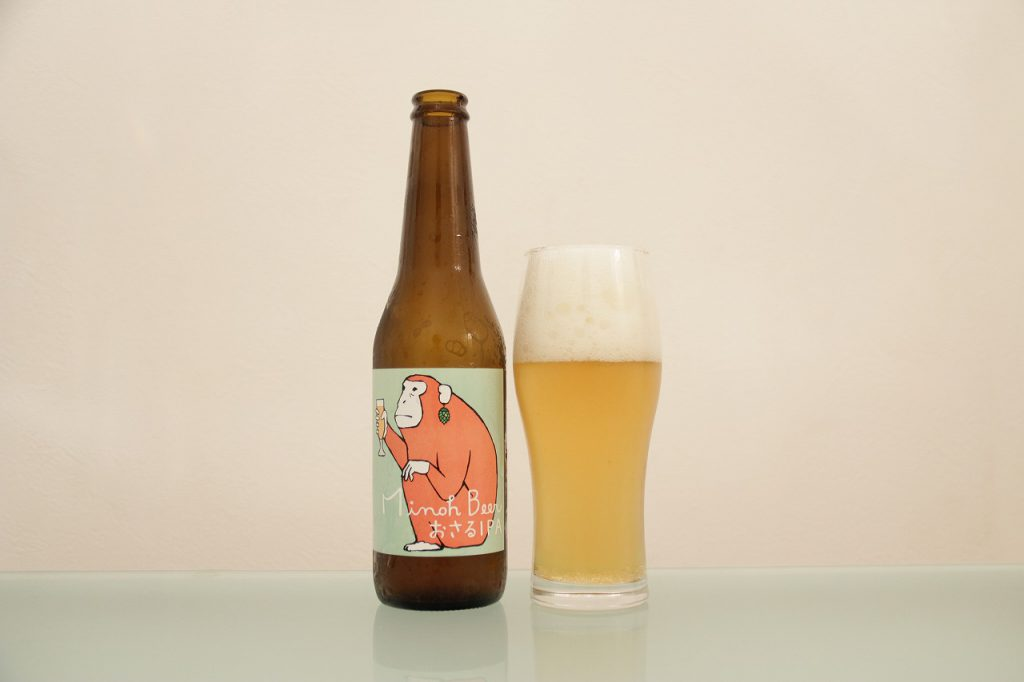 箕面ビール「おさるIPA」とグラス