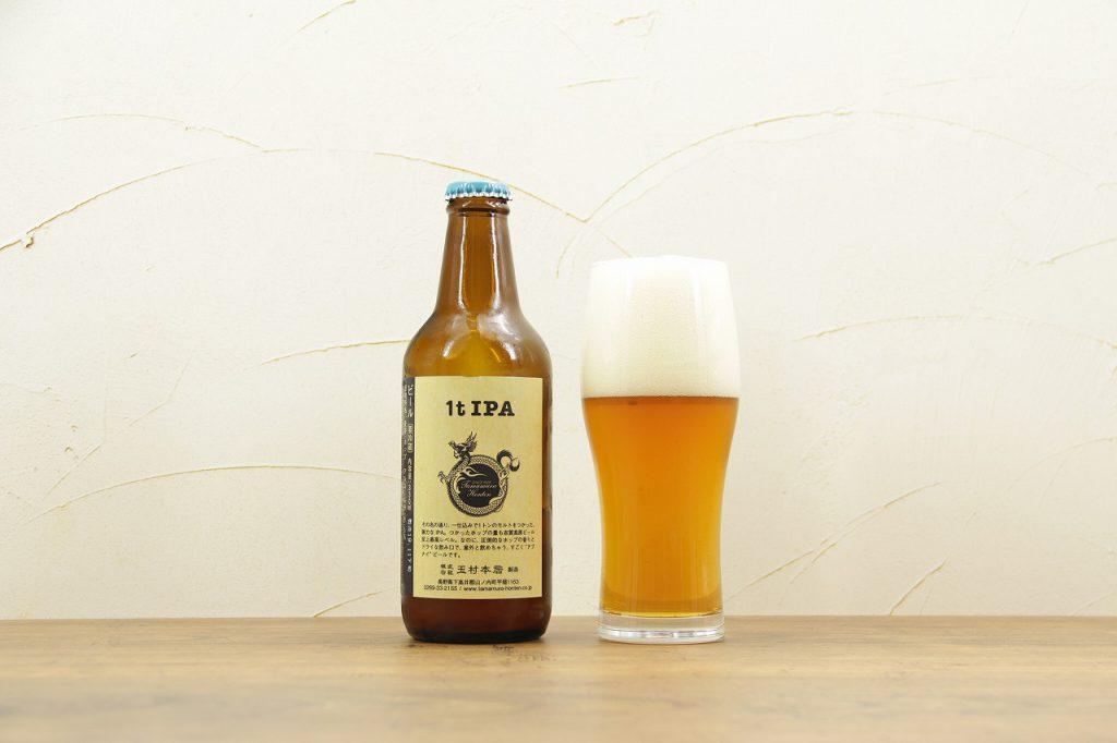 志賀高原ビール「1t IPA」とグラス